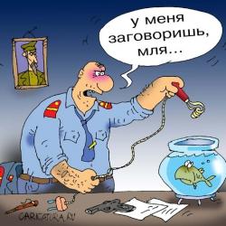 По содействию Генеральной прокуратуры Украины возвращено более 53 млн грн по долгам перед ПАО «Банк «Финансы и Кредит».