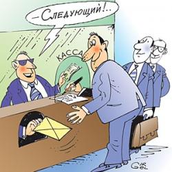 Банки предварительно уговорили НБУ снизить планку докапитализации