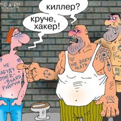 Экс-сотруднице банка Курченко за махинации с 800 млн грн дали всего лишь «условку»