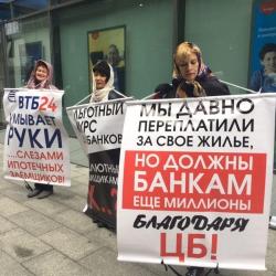 Валютные ипотечники объявили голодовку в московском офисе Абсолют Банка