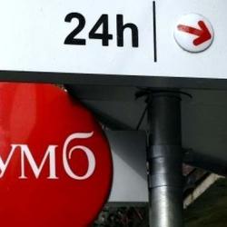 Банк Ахметова хочет выкупить свои евробонды на $40 миллионов