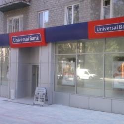 К новому проекту экс-приватовцев присоединился еще один банк
