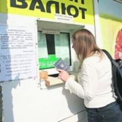 Международные резервы Украины в течение этого года выросли на 14%, в том числе за май – на 3%.