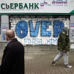 С начала прошлого года украинские банки закрыли 26% своих филиалов