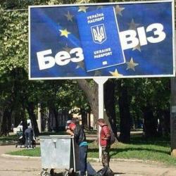 МВФ выдвинул новые требования к Украине