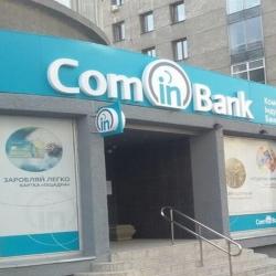 Британец докапитализировал украинский банк на 71,4 млн грн