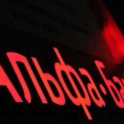 Альфа-банк и Укрсоцбанк будут совместно использовать ряд отделений