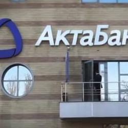 Приходько требовала $5 млн с экс-главы Актабанка