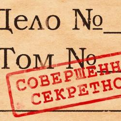 Для задержания Гонтаревой собрано достаточно улик от уголовного преследования чиновницу защищает только политический иммунитет — СМИ