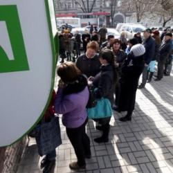 Рекапитализация «ПриватБанка» может нанести сокрушительный удар по бюджету Украины