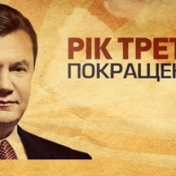 Курс за 50: Украину ждет трехлетнее падение гривни