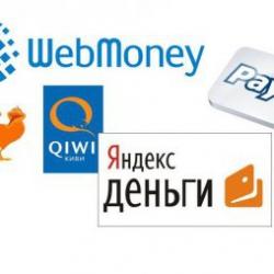 Закон про электронные деньги отклонен: что дальше