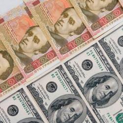 В Украине могут ввести плату для валютных обменников