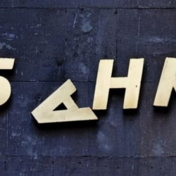 Диамантбанк срывает сделку с ТАСкомбанком