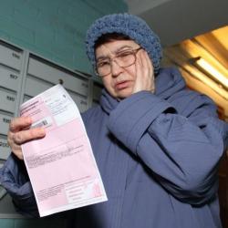 В НБУ назвали цену спасения Приват Банка для кошелька среднего украинца