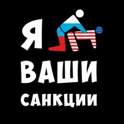 В «Проминвестбанке» пытаются сохранить российское управление