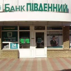 Украинский банк Пивденный списал безнадежные кредиты на сотни миллионов