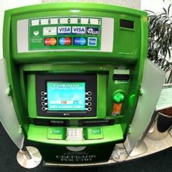 Пушкарев: Приватбанк не нуждался в национализации