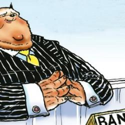 USAID проверит украинские банки