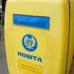 В НБУ потребовали заключение Кабмина о планах «Укрпочты» стать банком