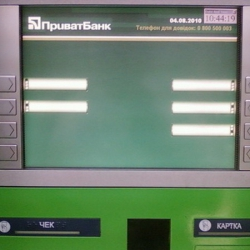 Приватбанк выплатит деньги крымским вкладчикам