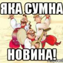 """В ГФС Украины назвали Bitcoin """"денежным суррогатом"""""""