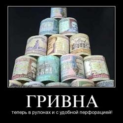 Украинцы переводят сбережения в доллары и закрывают счета в банках
