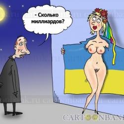 На каждого украинца приходится уже 1 760 долларов США госдолга Украины