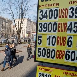 30,1 грн за доллар США в 2018 году: утвержден проект бюджета Украины