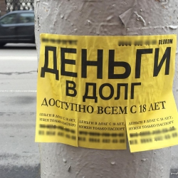 Украина взяла в долг $3 миллиарда на 15 лет