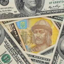 Европейский банк реконструкции и развития ожидает замедление реформ в Украине