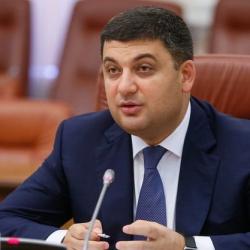 Гройсман пообещал беспрецендентный рост экономики в Украине