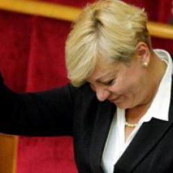 Комитет Рады одобрил ускоренное увольнение главы НБУ