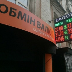 Доллар в обменных пунктах подорожал до 27,5 гривни