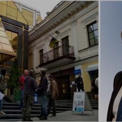 Скандал с Проминвестбанком вышел за пределы Украины