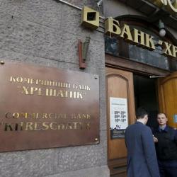 Вкладчики «Хрещатика» готовы судиться с Нацбанком в ЕСПЧ