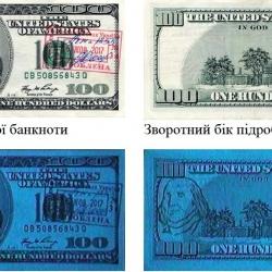 В Украину зашли новые виртуозные подделки $100: все нюансы с описанием