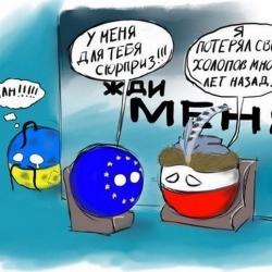 Правда о том, почему Польша отказалась от кредита МВФ свыше 9 миллиардов долларов