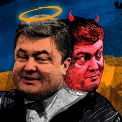 Активы «Приватбанка» были для Президента Петра Порошенко важнее самого финансового учреждения
