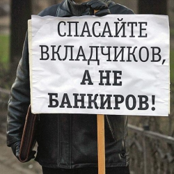 НБУ о придирках банков к украинцам из АТО: справку перемещенного лица не требуем