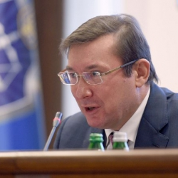 Пропали конфискованные миллиарды Януковича - Transparency International