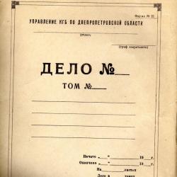 ФГВФЛ провернул аферу с должниками банка «Михайловский» ?
