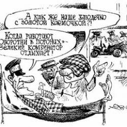 """Зачем банки замораживают средства обычных граждан или """"Финмон"""" придуман для грабежа простых Украинцев ?"""