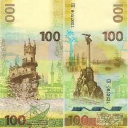 Банки Латвии не откажутся от российской купюры с изображением Крыма