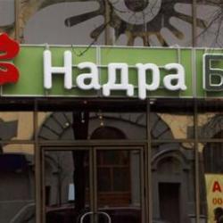 ФГВФЛ сдает в аренду недвижимость банка «Надра» в Киеве и Одессе