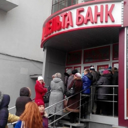 Вкладчикам «Дельта Банка» возобновляют выплаты