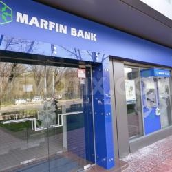 Марфин Банк объяснил своё переименование