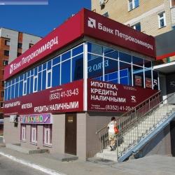 В Украине из банка-банкрота вывели 700 млн грн