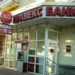 Правэкс-банк вернется на рынок розничного кредитования