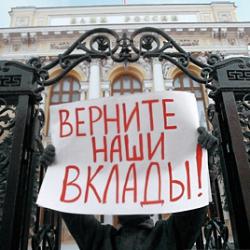 Последние активы обанкротившегося Эрдэ банка продали со скидкой в 8,5 млн грн